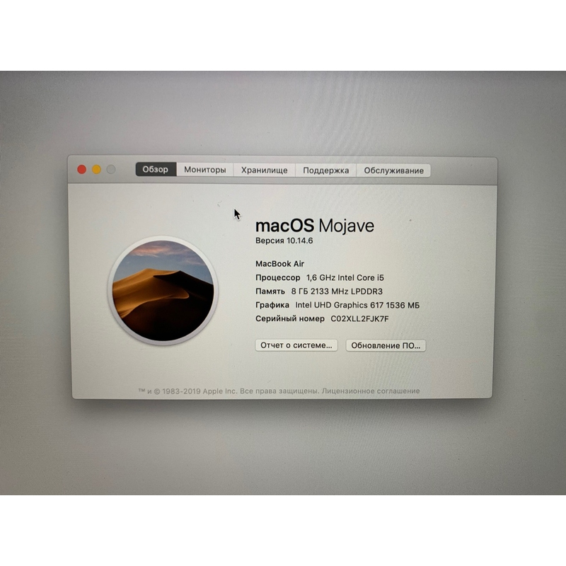 БУ MACBOOK AIR 13 2018 GOLD RETINA ( i5 /13.3